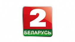 """На """"Беларусь 2"""" - """"Час моцных"""""""