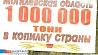 Могилевские аграрии пополнили закрома страны миллионом тонн хлеба нового урожая Магілёўскія аграрыі папоўнілі засекі краіны мільёнам тон хлеба новага ўраджаю