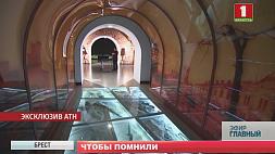 22 июня в Брестской крепости откроют новый музей 22 чэрвеня ў Брэсцкай крэпасці адкрыюць новы музей New museum to open in Brest Fortress on June 22