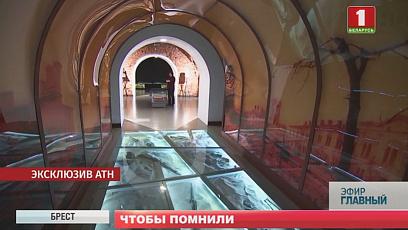 22 июня в Брестской крепости откроют новый музей