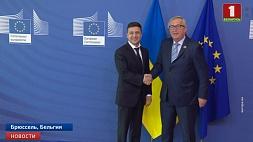Владимир Зеленский совершил визит в Брюссель
