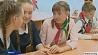 Белорусский республиканский союз молодежи сегодня отмечает юбилей Беларускі рэспубліканскі саюз моладзі сёння адзначае юбілей
