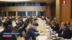 Беларусь рассчитывает вступить в ВТО к лету 2020 года Беларусь разлічвае ўступіць у СГА да лета 2020 года
