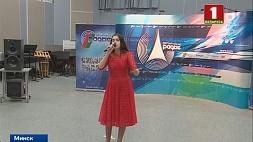 Первый национальный канал Белорусского радио  продолжает открывать  молодые таланты Першы нацыянальны канал Беларускага радыё  працягвае адкрываць  маладыя таленты