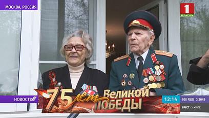 Необычный сюрприз-поздравление устроили Петру Котельникову - защитнику Брестской крепости