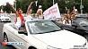 Команда Минской области победила во Всебелорусском параде невест Каманда Мінскай вобласці перамагла ва Усебеларускім парадзе нявест