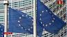 Еврокомиссия обяжет интернет-компании удалять террористический контент