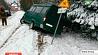 В Вилейском районе микроавтобус занесло в кювет У Вілейскім раёне мікрааўтобус занесла ў кювет