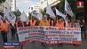 В Греции  24-часовая забастовка госслужащих У Грэцыі  24-гадзінная забастоўка дзяржслужачых
