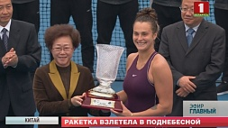 Арина Соболенко выиграла теннисный турнир в китайском Шэньчжэне Арына Сабаленка выйграла тэнісны турнір у кітайскім Шэньчжэне Aryna Sabalenka wins tennis tournament in Shenzhen, China