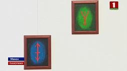 Картины из-под кисти рокера! Персональная выставка Бориса Гребенщикова впервые в Минске Карціны з-пад пэндзля рокера! Персанальная выстава Барыса Грабеншчыкова ўпершыню ў Мінску