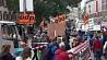 Жители ЕС выступили против свободной торговли с США Жыхары ЕС выступілі супраць свабоднага гандлю са Злучанымі Штатамі