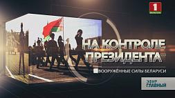 """О трендах от Госкомвоенпрома - в очередной серии проекта """"На контроле Президента"""""""