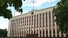 Александр Лукашенко поздравил Нурсултана Назарбаева с юбилеем Аляксандр Лукашэнка ўпавіншаваў Нурсултана Назарбаева з юбілеем