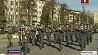 Победные марши сегодня прозвучали в Новополоцке Пераможныя маршы сёння прагучалі ў Наваполацку