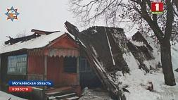В Могилевской области волна обрушений кровель У Магілёўскай вобласці хваля абвальванняў дахаў