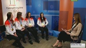 Олимпийский дневник 23.02.2018