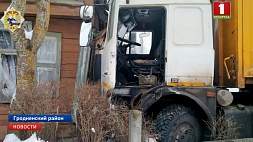 Стали известны подробности ДТП с грузовиком в Гродненском районе Сталі вядомыя падрабязнасці ДТЗ з грузавіком у Гродзенскім раёне