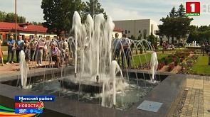 В белорусском Центре онкологии открыли скульптуру трех медиков