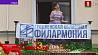 В Гродно классическая музыка звучала с балкона жилого дома в центре города
