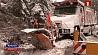 Сильный снегопад обрушился на Румынию Моцны снегапад абрынуўся на Румынію