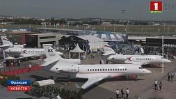 Во Франции сегодня открывается крупнейший авиасалон Ле-Бурже У Францыі сёння адкрываецца найбуйнейшы авіясалон Ле-Буржэ