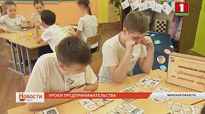 Минская область наращивает сотрудничество с Архангельским регионом