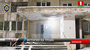 Следователи устанавливают обстоятельства покушения на убийство в Борисове