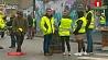"""""""Желтые жилеты""""  призывают своих сторонников к массовому снятию наличных средств со счетов """"Жоўтыя камізэлькі""""  заклікаюць сваіх прыхільнікаў да масавага зняцця наяўных грошай з рахункаў"""