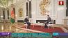 Президент: Беларусь не отказывается ни от одного пункта договора о создании Союзного государства, но настаивает на равных условиях Прэзідэнт: Беларусь не адмаўляецца ні ад аднаго пункта дагавора аб стварэнні Саюзнай дзяржавы, але настойвае на роўных умовах