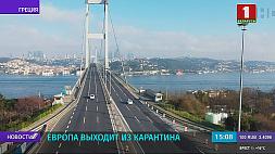 Аэропорт Киев сообщил о возобновлении рейсов в Евросоюз с 16 июня Аэрапорт Кіеў паведаміў аб аднаўленні рэйсаў у Еўрасаюз з 16 чэрвеня