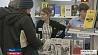 Сегодня откроется Минская международная книжная выставка-ярмарка Сёння адкрыецца Мінская міжнародная кніжная выстава-кірмаш Minsk International Book Fair to open today in BelExpo Exhibition Center