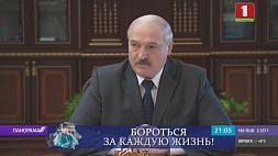Президент провел совещание с руководством политического штаба, Минздрава и силовиками
