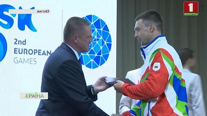 Призеров II Европейских игр чествовали на неделе в Могилеве