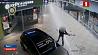 Следственный комитет опубликовал видео нападения на магазин в Бресте