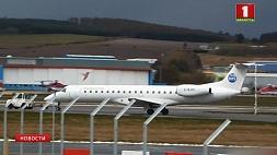 Британская авиакомпания  British Midland Regional Limited   объявила о прекращении деятельности Брытанская авіякампанія  British Midland Regional Limited   аб'явіла аб спыненні дзейнасці