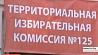На Донбассе избирали руководство самопровозглашенных республик На Данбасе выбіралі кіраўніцтва самаабвешчаных рэспублік