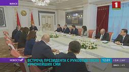 Александр Лукашенко встречается с руководством крупнейших государственных СМИ Аляксандр Лукашэнка сустракаецца з кіраўніцтвам найбуйнейшых дзяржаўных СМІ President meets leaders of major media