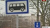 На столичных проспектах появятся полосы только для общественного транспорта На сталічных праспектах з'явяцца палосы толькі для грамадскага транспарту