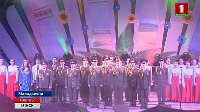 Минская область со всей страной отпраздновала День Независимости