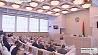 Заключительное заседание 5-го созыва сегодня прошло в Совете Республики Заключнае пасяджэнне 5-га склікання сёння прайшло ў Савеце Рэспублікі