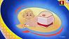 Грибковые инфекции у детей Грыбковыя інфекцыі ў дзяцей