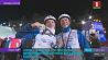 Двойной триумф белорусов на этапе Кубка мира по фристайлу Падвойны трыумф беларусаў на этапе Кубка свету па фрыстайле