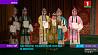 Накануне открытия нового сезона в Большом проходят  гастроли Пекинской оперы Напярэдадні адкрыцця новага сезона ў Вялікім праходзяць  гастролі Пекінскай оперы Beijing Opera performs before opening new season at Bolshoi Theatre of Belarus