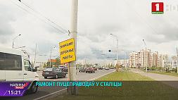 В июле на Орловской в Минске начнут реконструкцию путепровода У ліпені на Арлоўскай у Мінску пачнуць рэканструкцыю пуцеправода