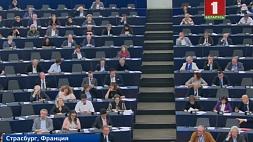 Европарламент рассмотрит вопрос о будущем Договора о ликвидации ракет средней и меньшей дальности Еўрапарламент разгледзіць пытанне аб будучыні Дагавора аб ліквідацыі ракет сярэдняй і меншай далёкасці