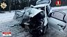 Во время ДТП в Столбцовском районе погибла семейная пара Падчас ДТЗ у Стаўбцоўскім раёне загінула сямейная пара