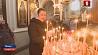 Праздничные литургии продолжаются во всех приходах страны Святочныя літургіі працягваюцца ва ўсіх прыходах краіны