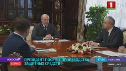 Президент посетит производства защитных средств