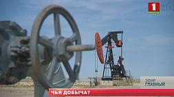 Мир с нетерпением ожидал соглашения ОПЕК+ о сокращении добычи нефти  Свет з жывым нецярпеннем чакаў пагаднення АПЕК+ аб скарачэнні здабычы нафты